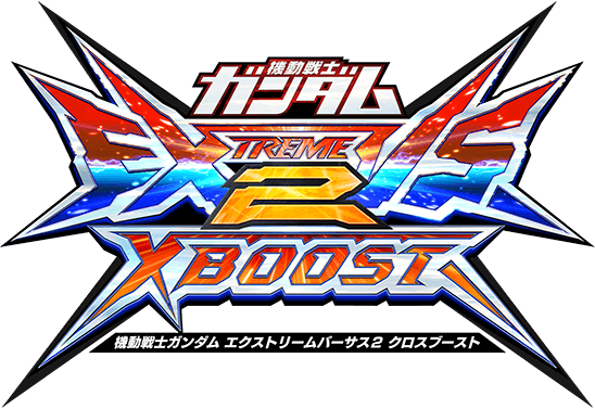 logo_xb